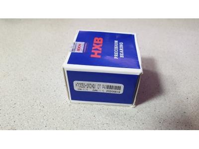 Подшипник H7005C-2RZHQ1 DT P4 керамика
