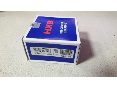 Подшипник H7006C-2RZHQ1 DT P4YG керамика
