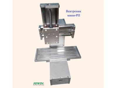 Набор Вектроник Мини РП-150